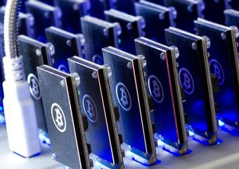 BTCMINER 340x240 - Best Bitcoin Mining Softwares To Use In 2017