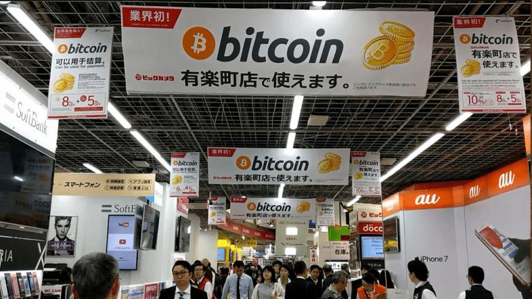 Япония и биткоин форекс бесплатный семинар