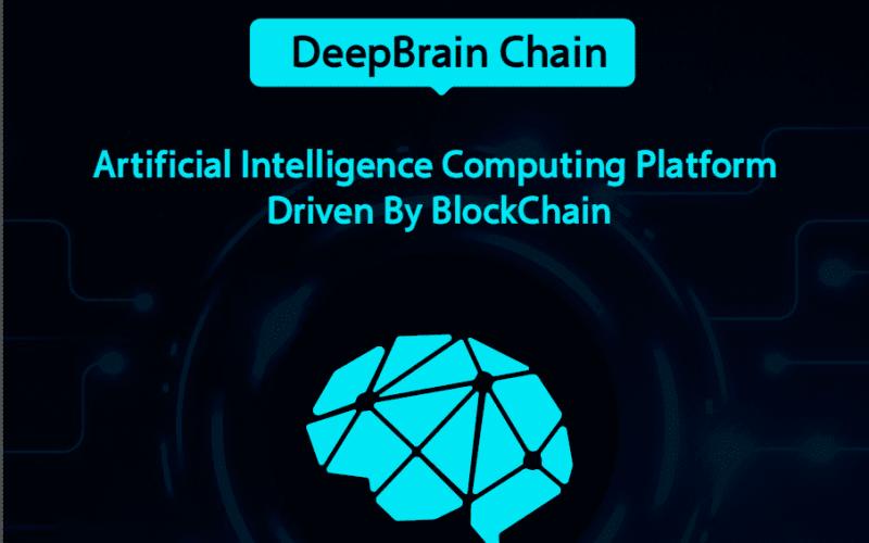 dbc 1 800x500 - Guide: How To Buy DeepBrain Chain (DBC) On The KuCoin Exchange