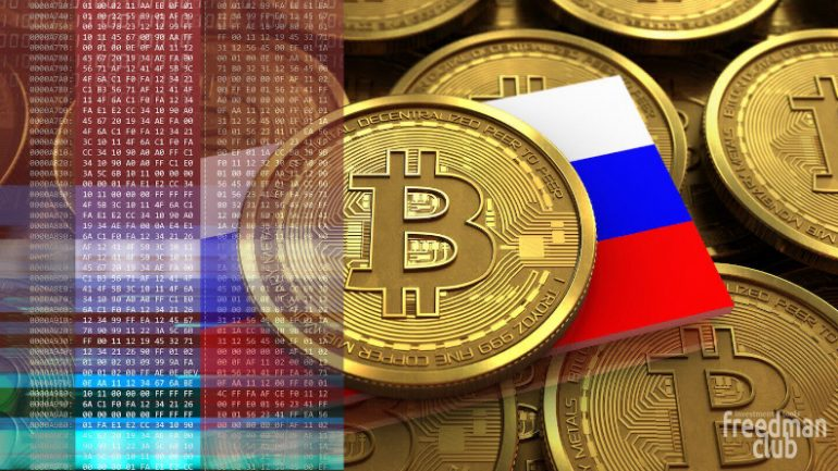 Bitcoin on top of a russia flag and other bitcoins