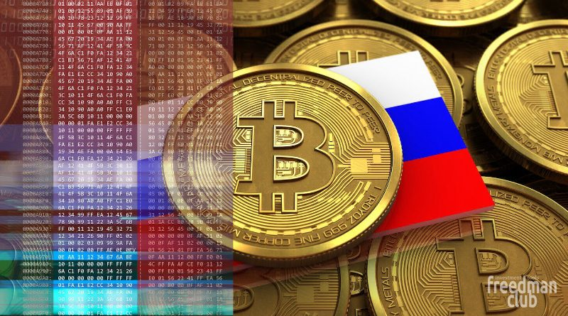 russiacrypto 800x445 - Russia Denies Any Possibility to Ban Cryptocurrencies