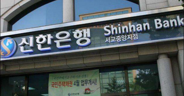 shinhan korea