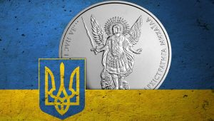 ukraine 300x170 - Ukrainian Government to Legalize Cryptocurrency Mining as an Economic Activity
