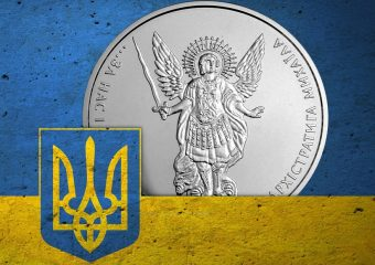 ukraine 340x240 - National Bank of Ukraine Could Eventually Create a National Digital Currency