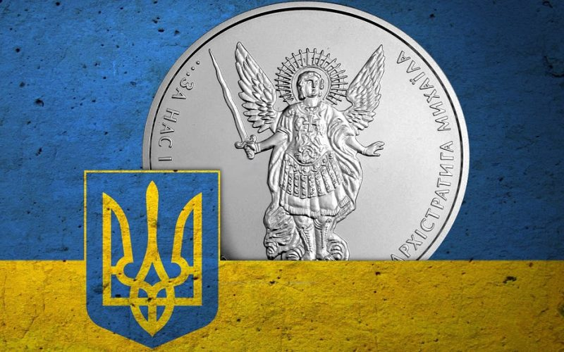 ukraine 800x500 - National Bank of Ukraine Could Eventually Create a National Digital Currency