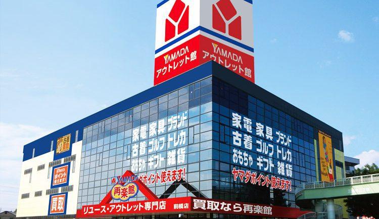 yamada logo over building