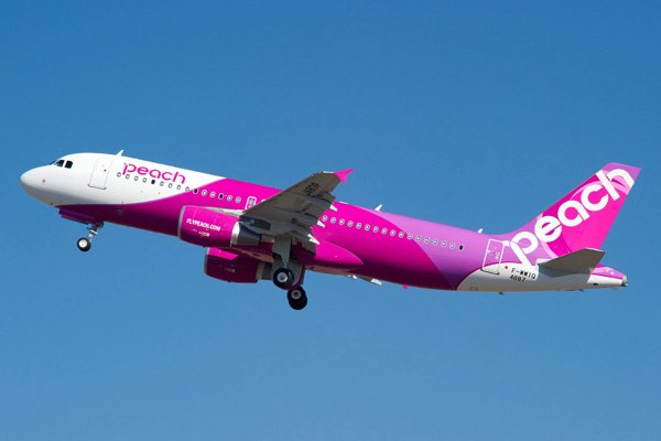 peach - Peach Aviation Clarifies its Position About Accepting Bitcoin Payments for Plane Tickets