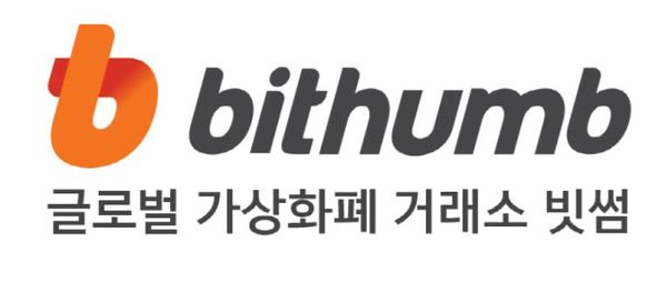 Bithumb - Bithumb Partners with Travel Website to Accept Cryptos and Aims to Install Bitcoin ATMs in South Korea