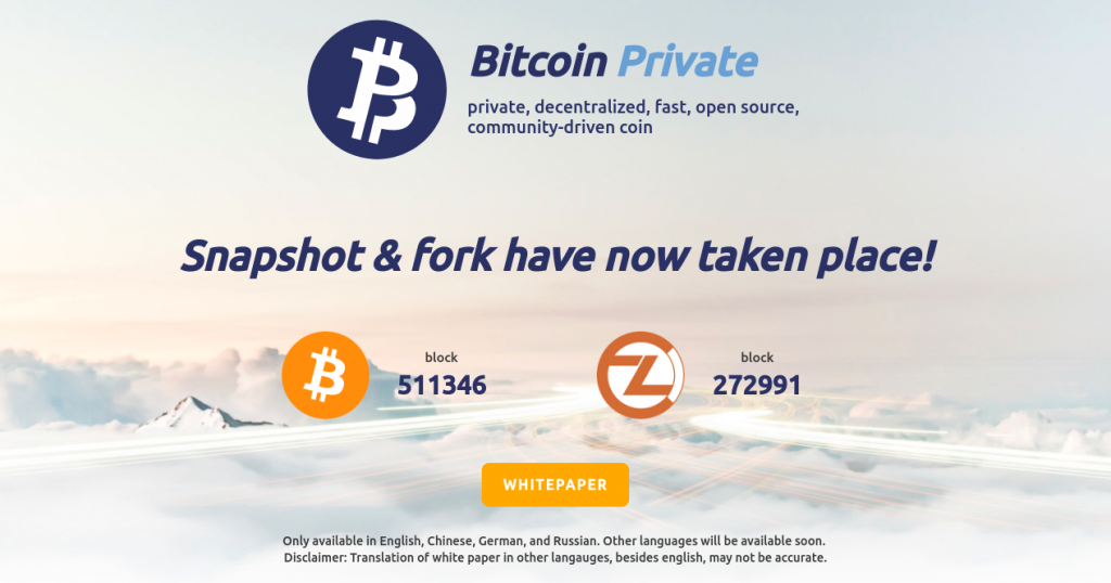 bitcoin private home 1024x538 - What is Bitcoin Private - All You Need To Know