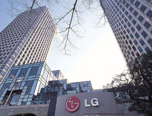 LG Corporation 300x228 - LG Announces a Native and Privately Built Blockchain Network