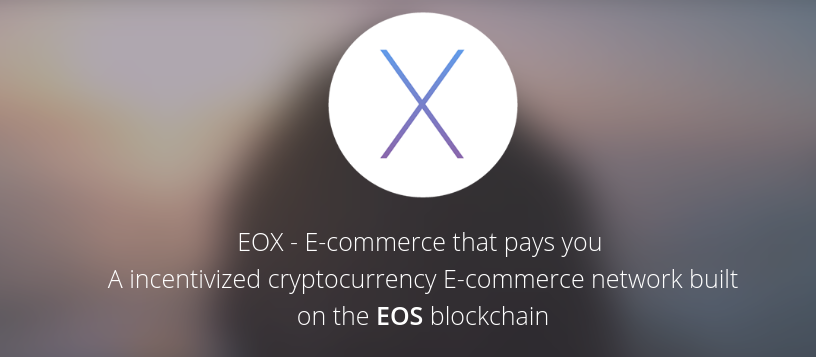 EOX Airdrop