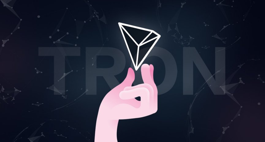 Image result for trophy tron