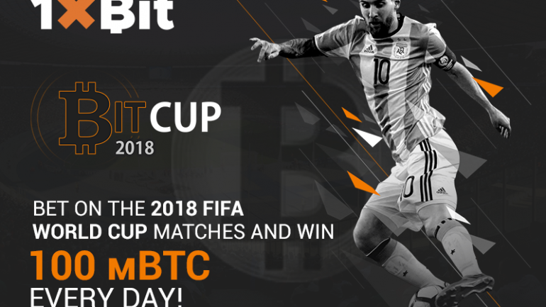 1xbit illustration bitcup 2018