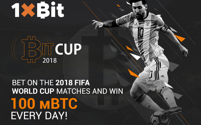1xBit BitCup 2018 800x600 800x500 - Everybody Can Take Advantage of the World Cup with 1xBit