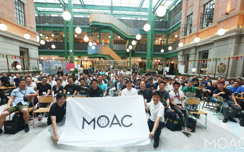 moacoff 800x500 - The MOAC Blockchain Technology - What Happen There