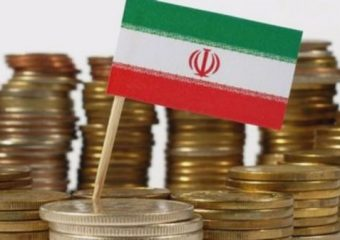 iran crypto 340x240 - Iran Speeds Up Project to Release its Own Cryptocurrency