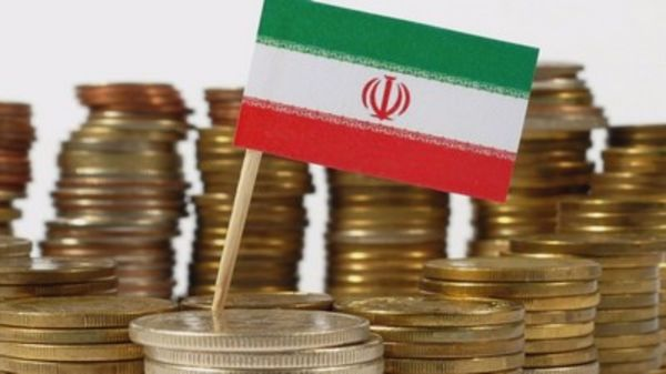 iran crypto - Iran Speeds Up Project to Release its Own Cryptocurrency