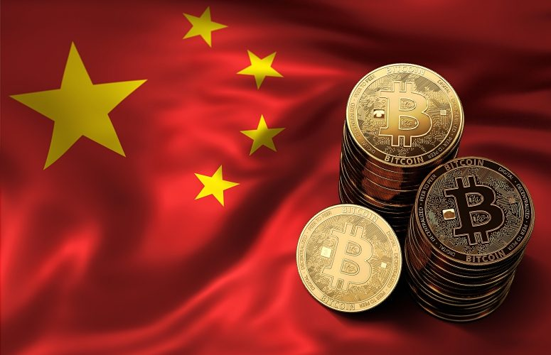 BitcoinChina Fotor 775x500 - China Could Attack Bitcoin to Increase its Influence in Other Countries