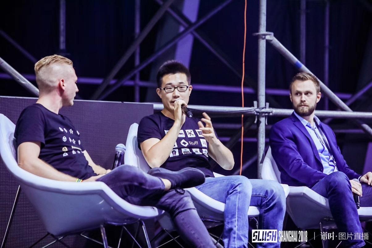 image4  - image4 - Ruff Chain Introduces New Internet of Things (IoT) Blockchain Technology at Slush Shanghai