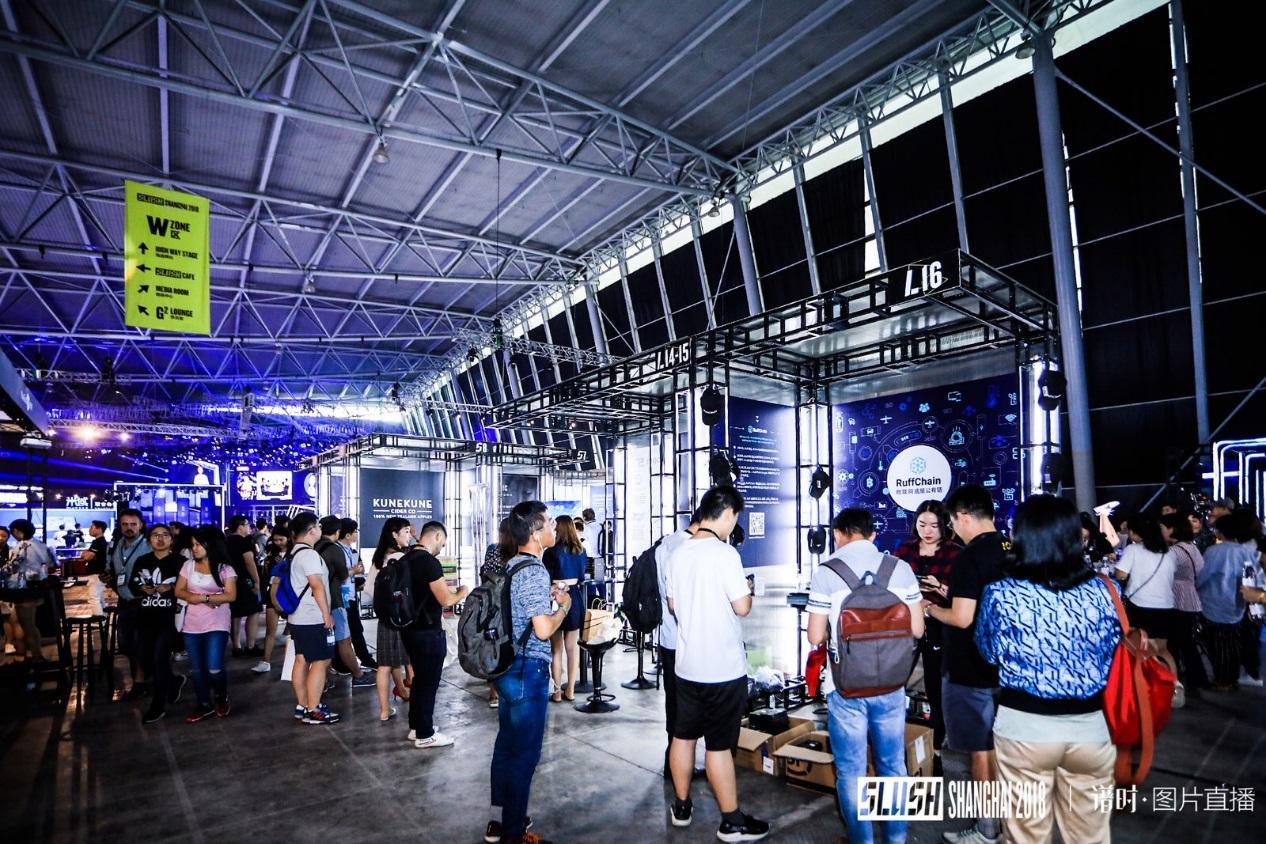 image5  - image5 - Ruff Chain Introduces New Internet of Things (IoT) Blockchain Technology at Slush Shanghai