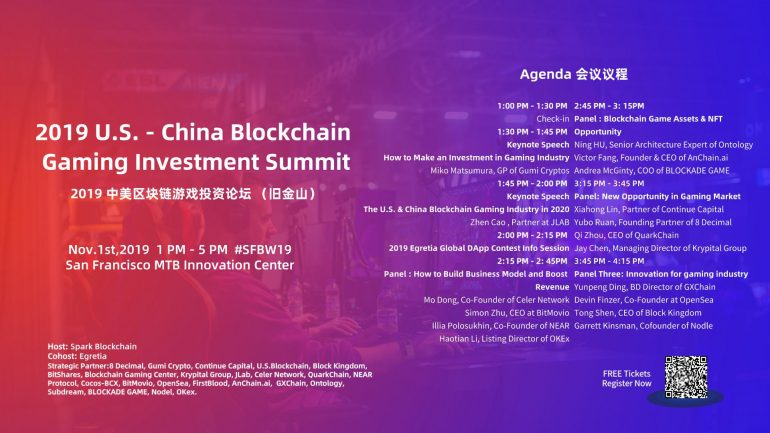 egretia meeting agenda