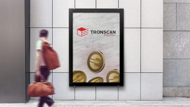 Tronscan ECN